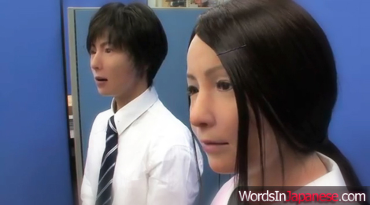 The Japanese have developed a realistic Human Android