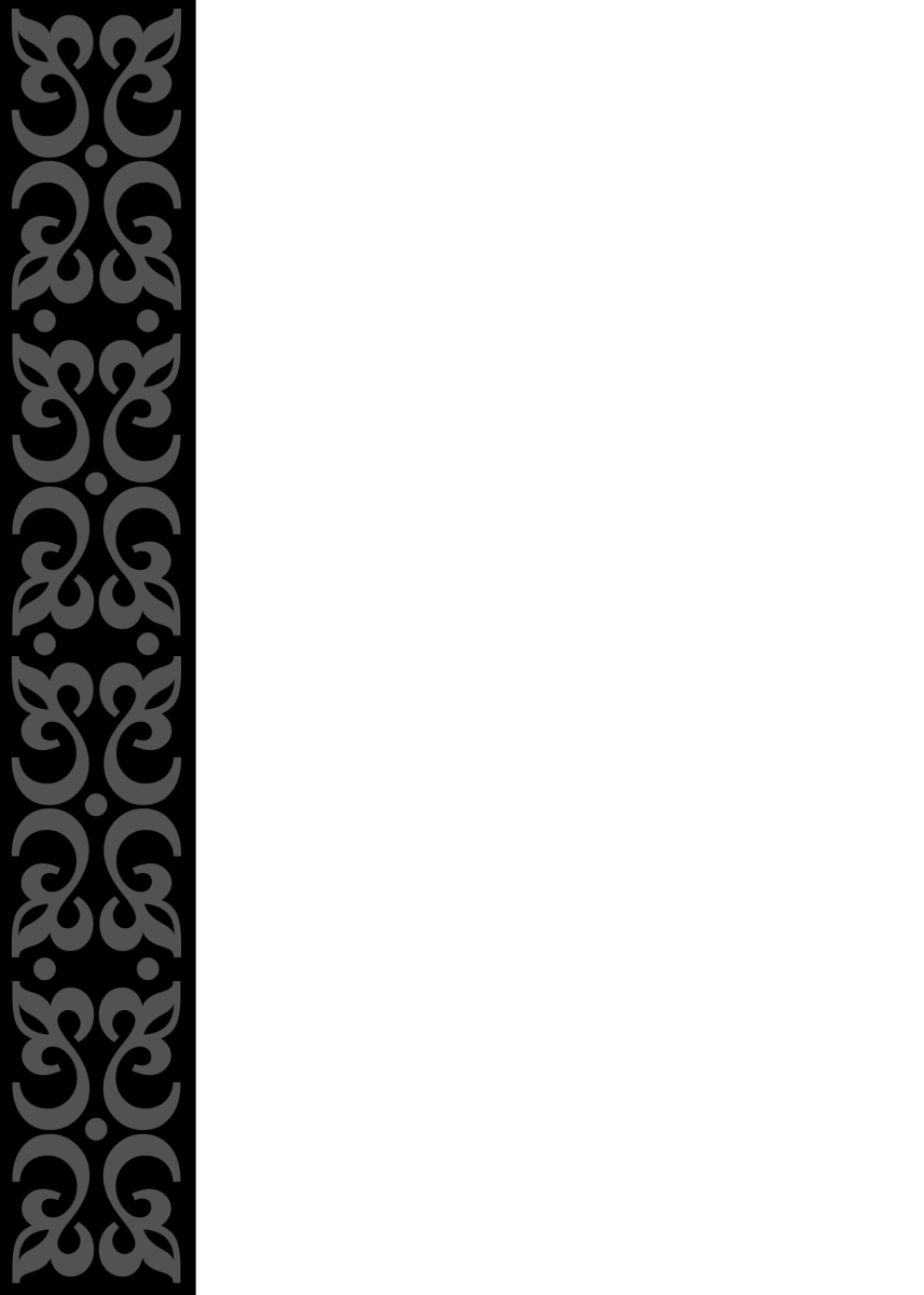 "Free 5"" x 7"" black, gray and white scroll work border wedding announcement template"