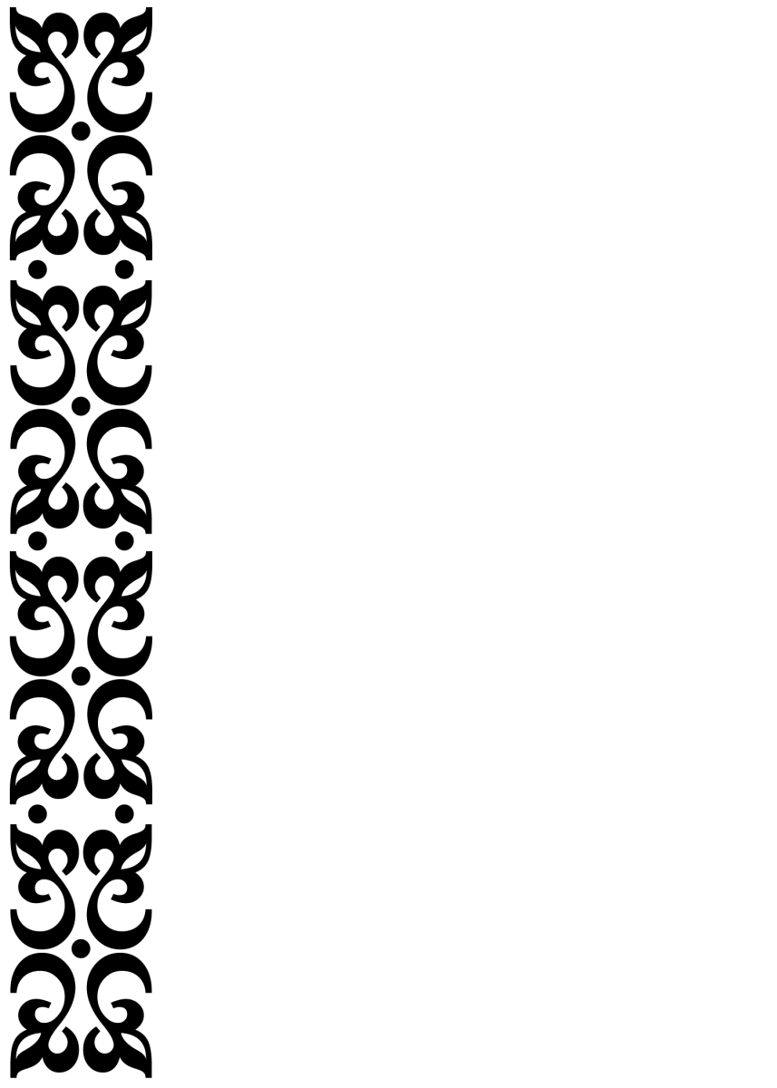 "Free 5"" x 7"" black and white scroll work border invites"