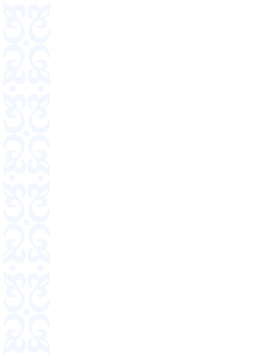 Pastel blue sidebar flourish wedding invite -- white background