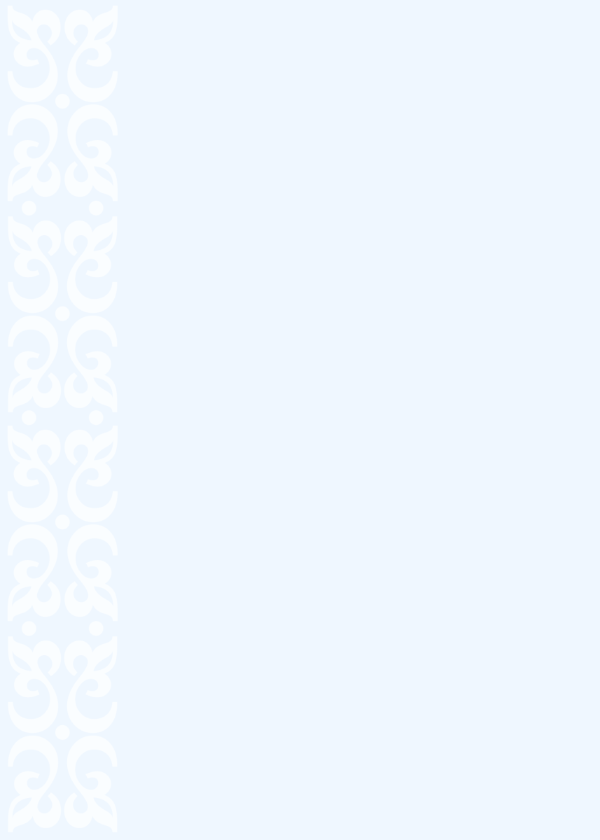 Pastel blue sidebar flourish wedding announcement -- blue background