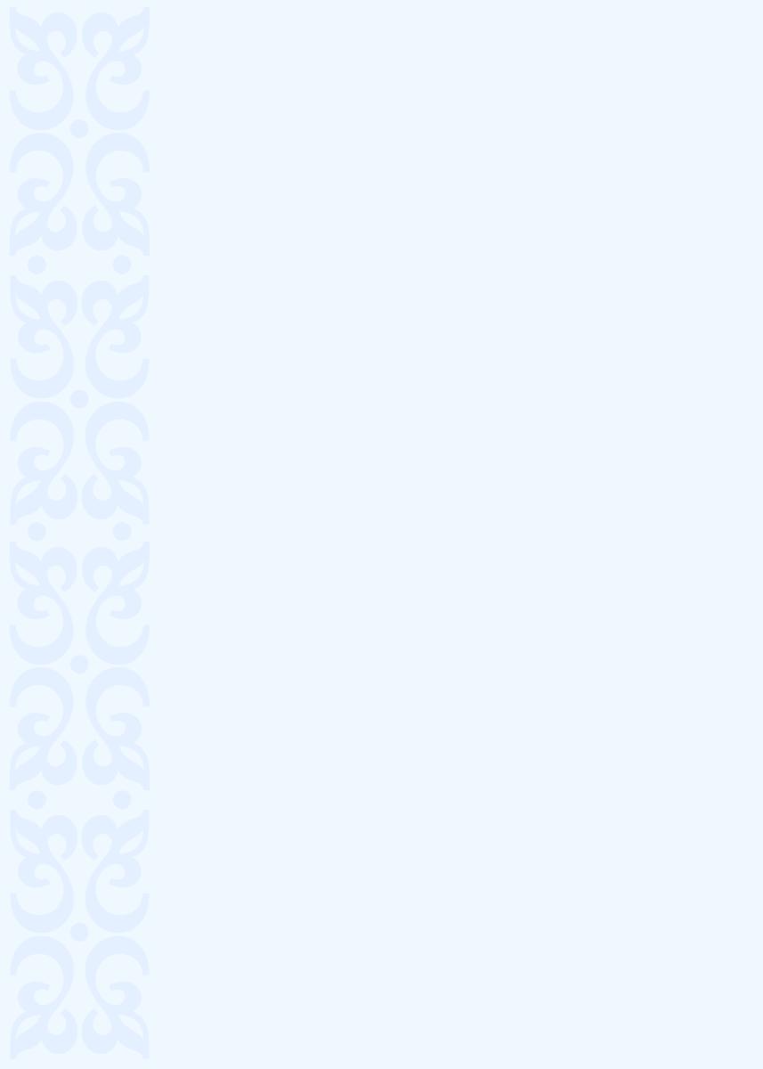 Pastel blue sidebar scroll work printable wedding invitation (A4 or A7) -- blue background