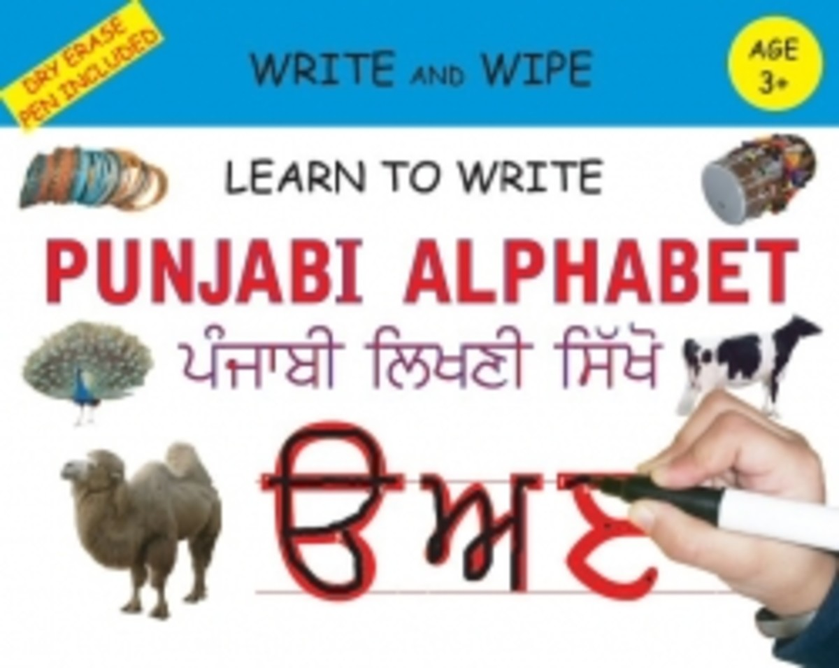 punjabi-for-kids