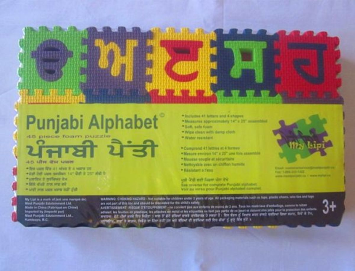 My Lipi Punjabi Alphabet Foam Puzzle