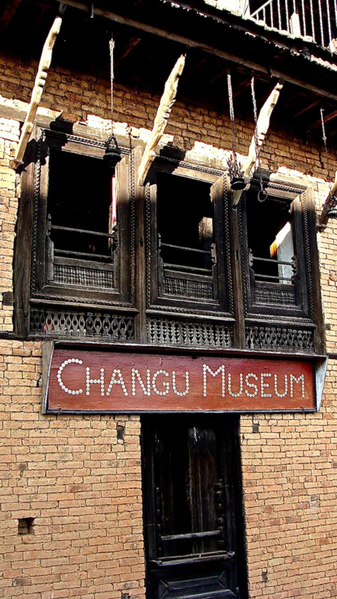 Newari Museum