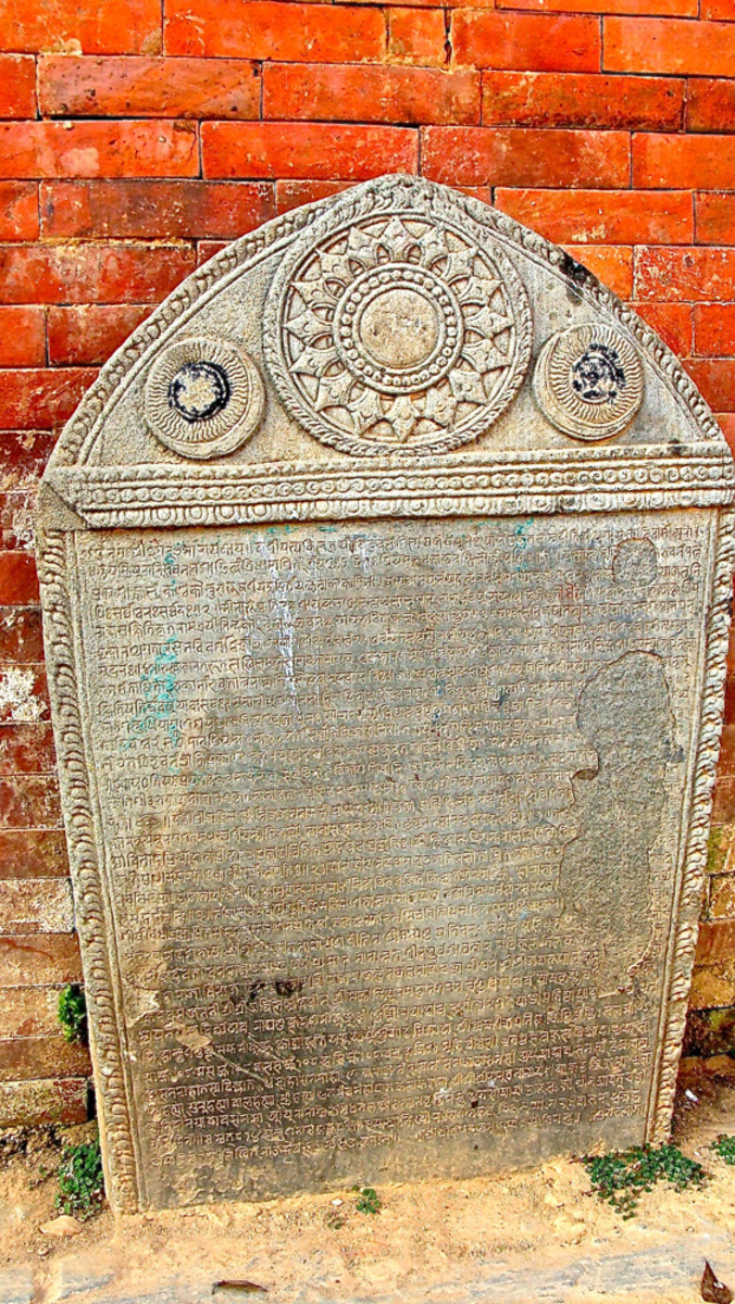 The Oldest Inscription in Nepal