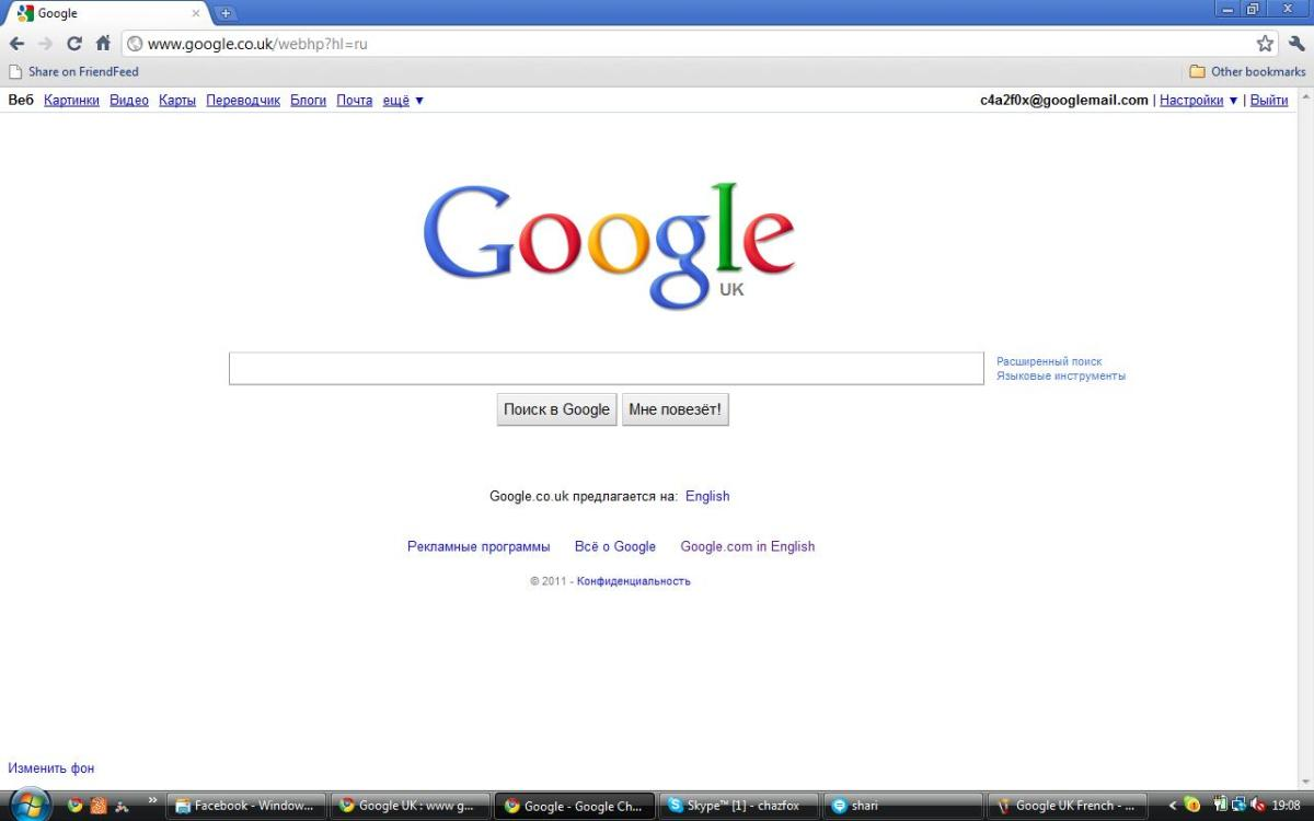 Google UK in Russian ()