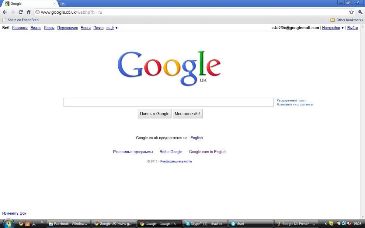 Google UK in Russian ()