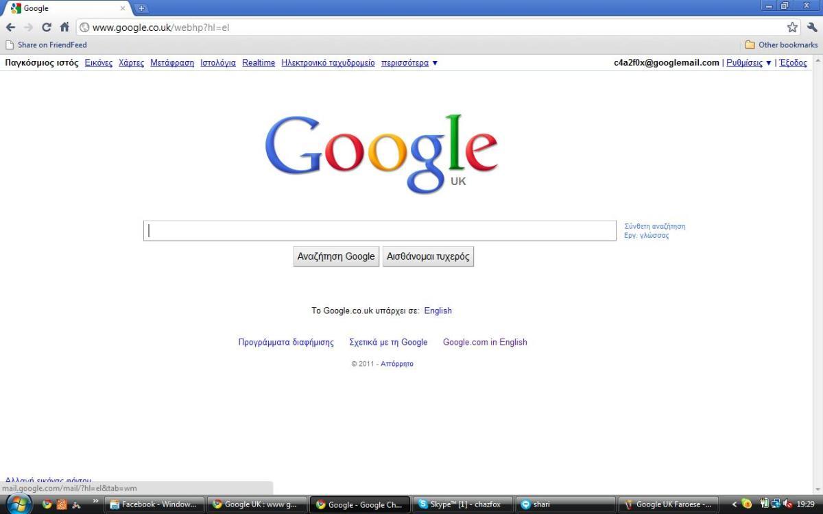 Google UK in Greek ()