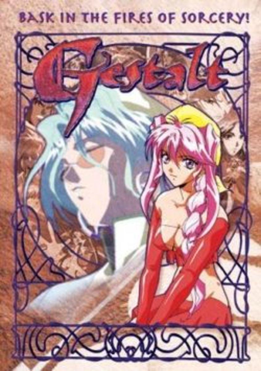 Gestalt DVD Cover