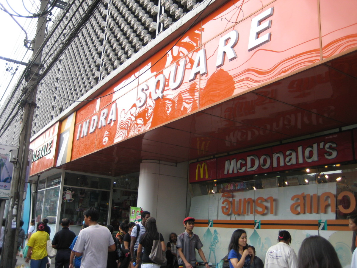 Indra Square is a shopping 3 story shopping complex near Pratunam Market