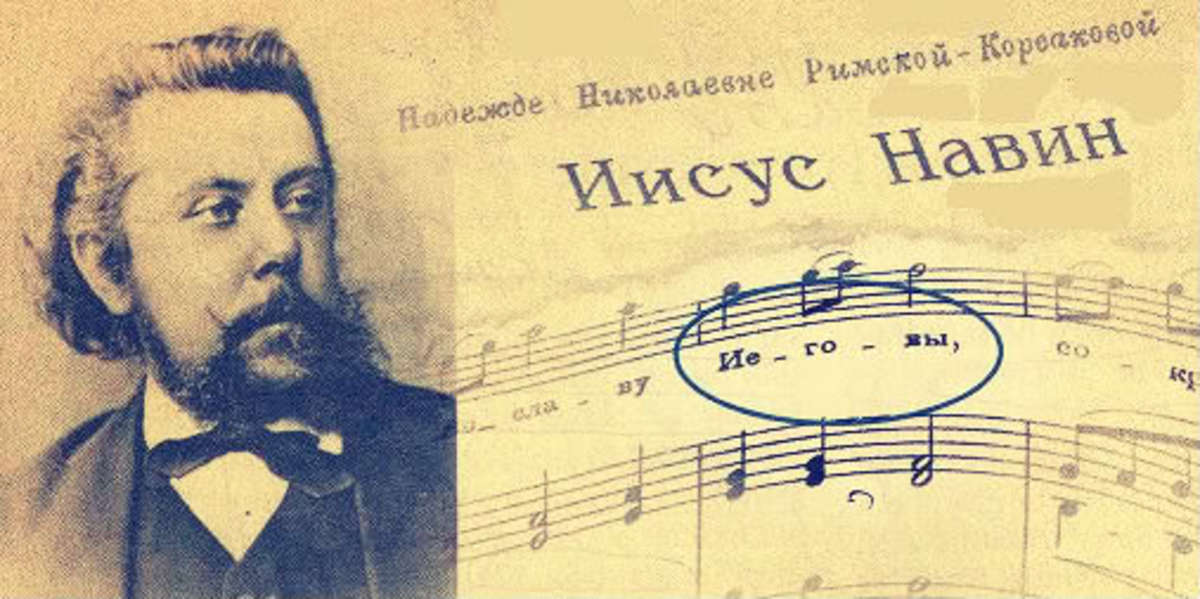 Composer Mussorgsky's musical composition with the divine name is kept in Russia.