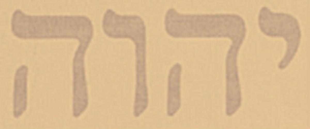 God's name in the 4 character Tetragrammaton