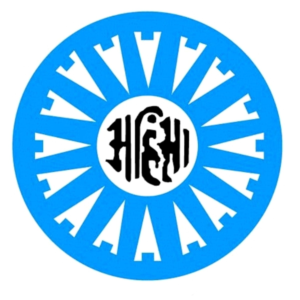Ahimsa Wheel
