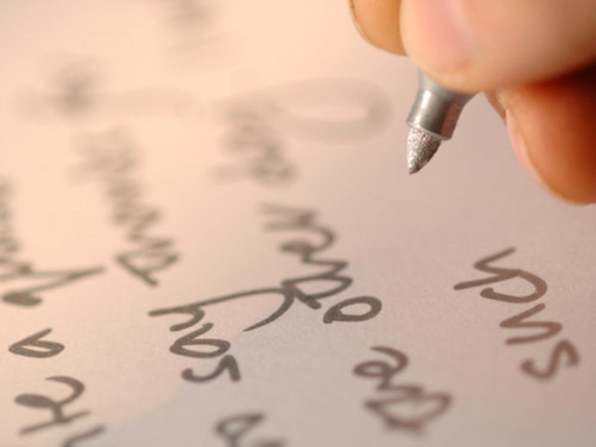 http://3.bp.blogspot.com/-la8CRtVjrRY/TVRRDLJojHI/AAAAAAAAABA/KC8aMsxQkCs/s1600/mcx-4_writing-1109-de-9339494.jpg