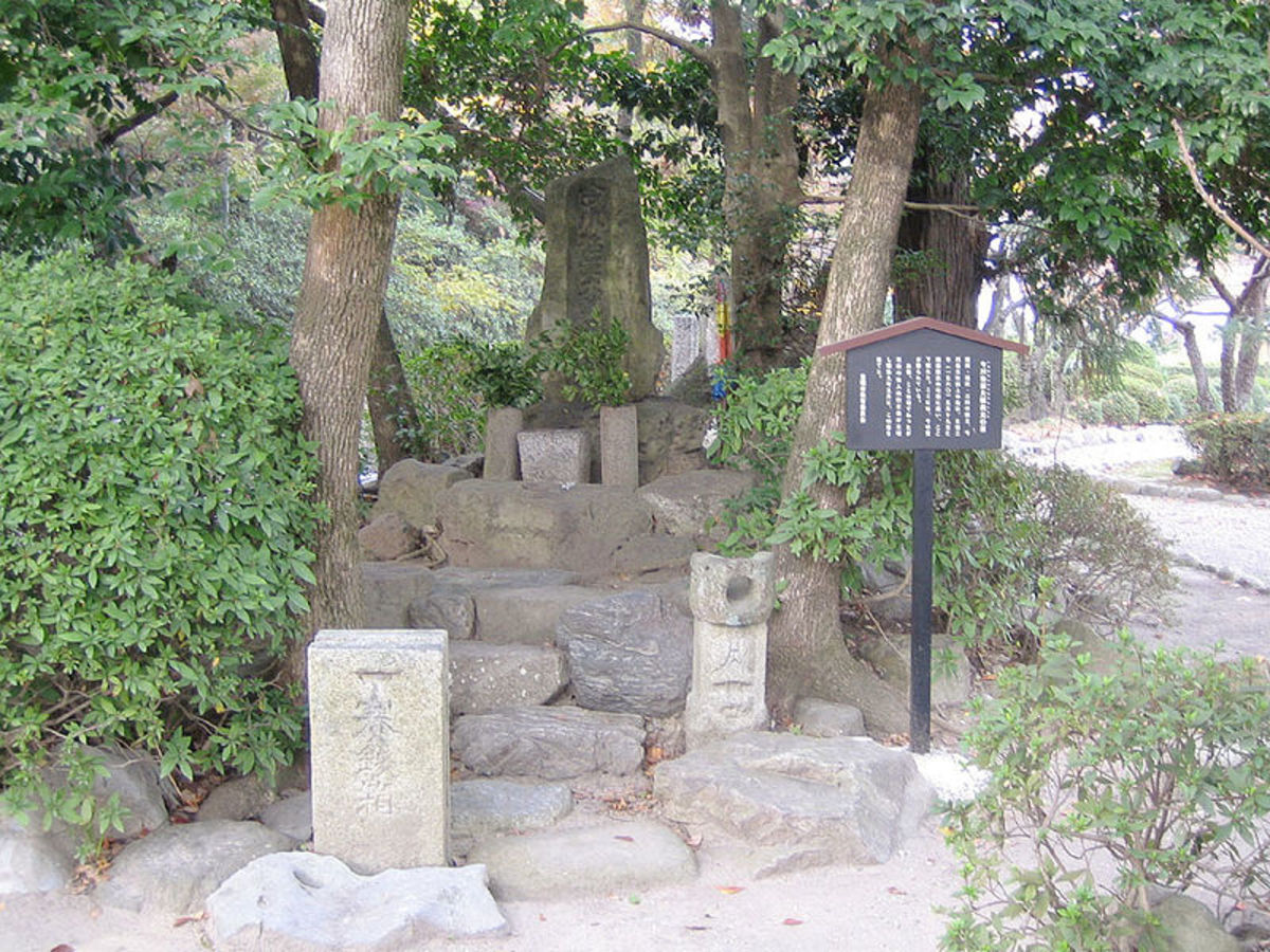 The grave of Imagawa Yoshimoto