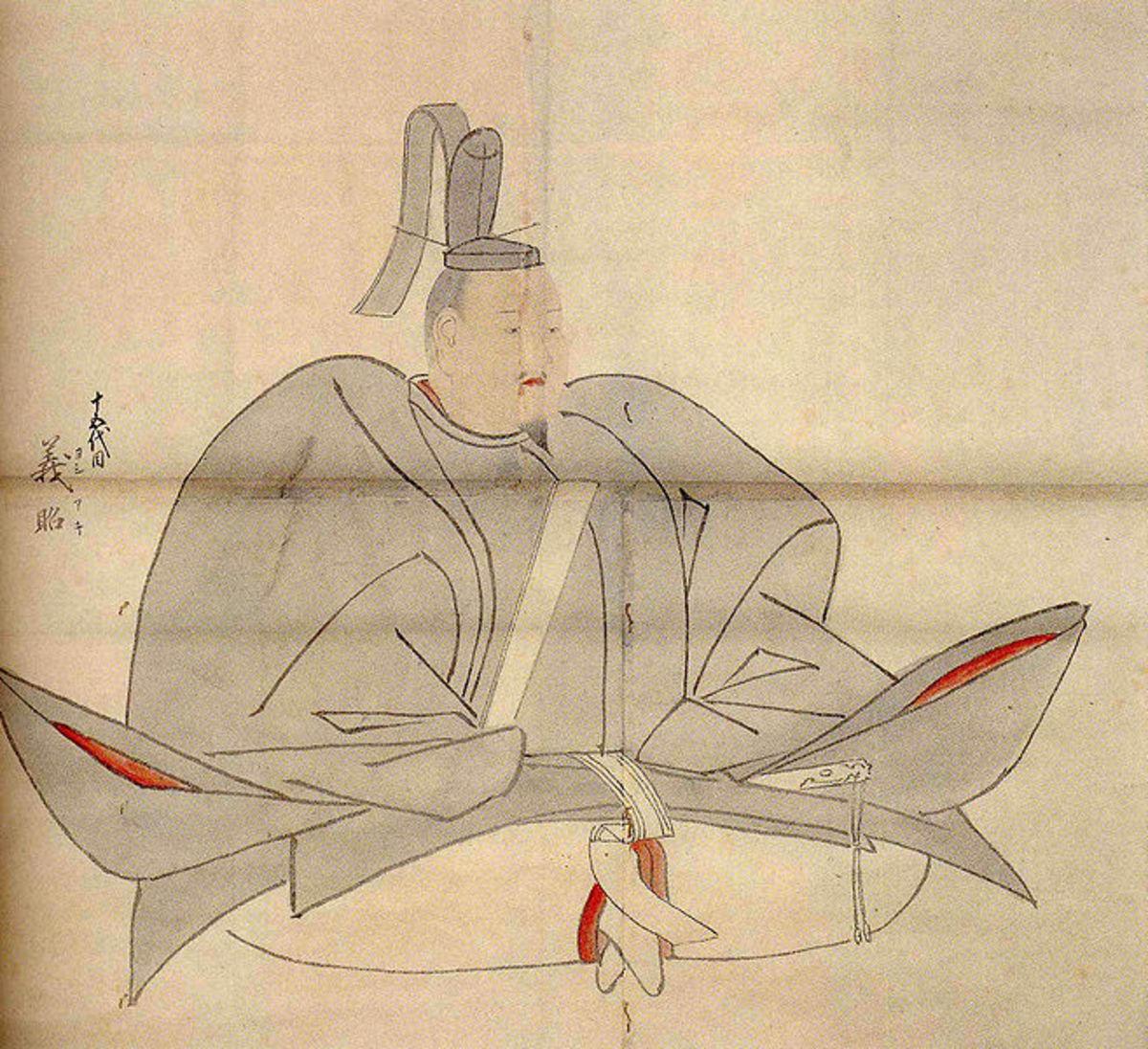 The Shogun Yoshiaki