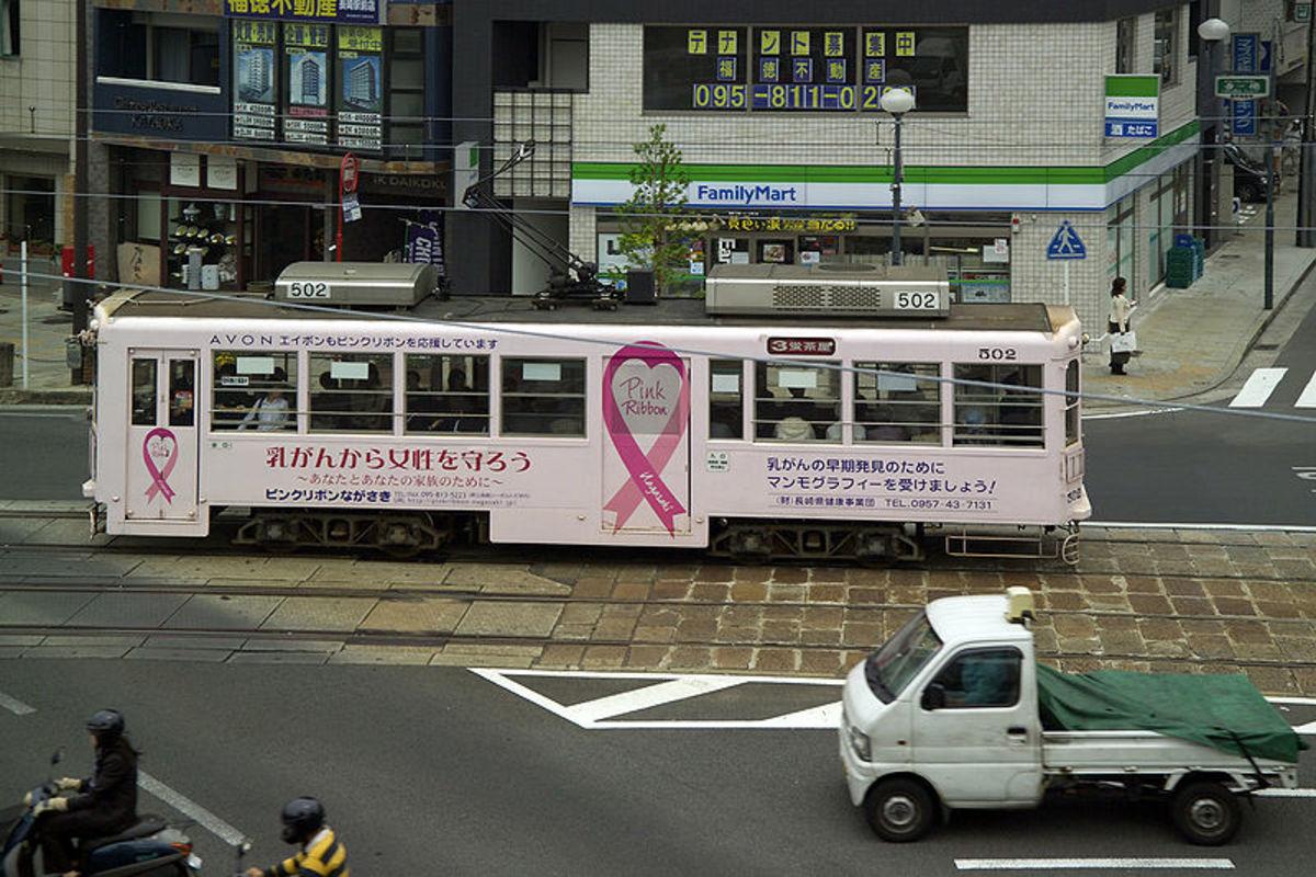 Nagasaki Trolley in 2007