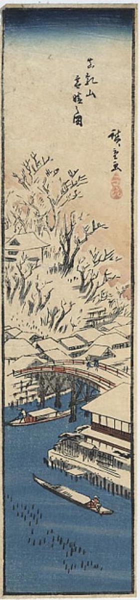 River Tanzaku - Ando Hiroshige.