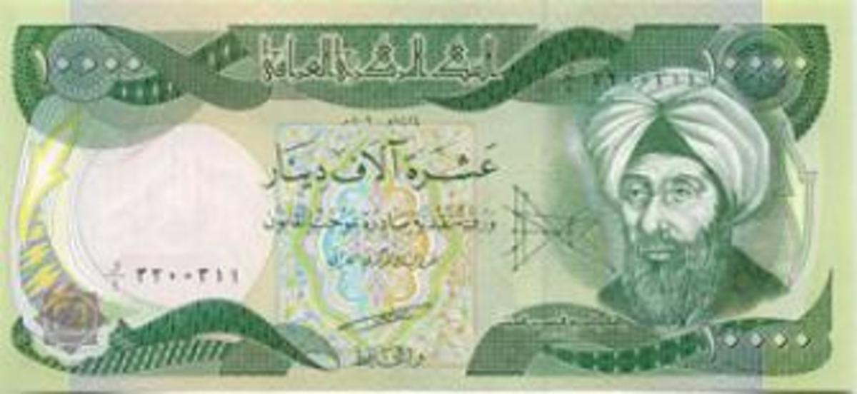 10000 Iraqi Dinar Note