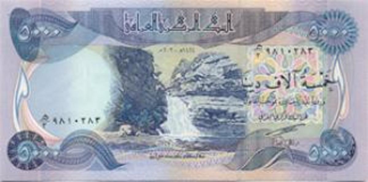 5000 Iraqi Dinar Note