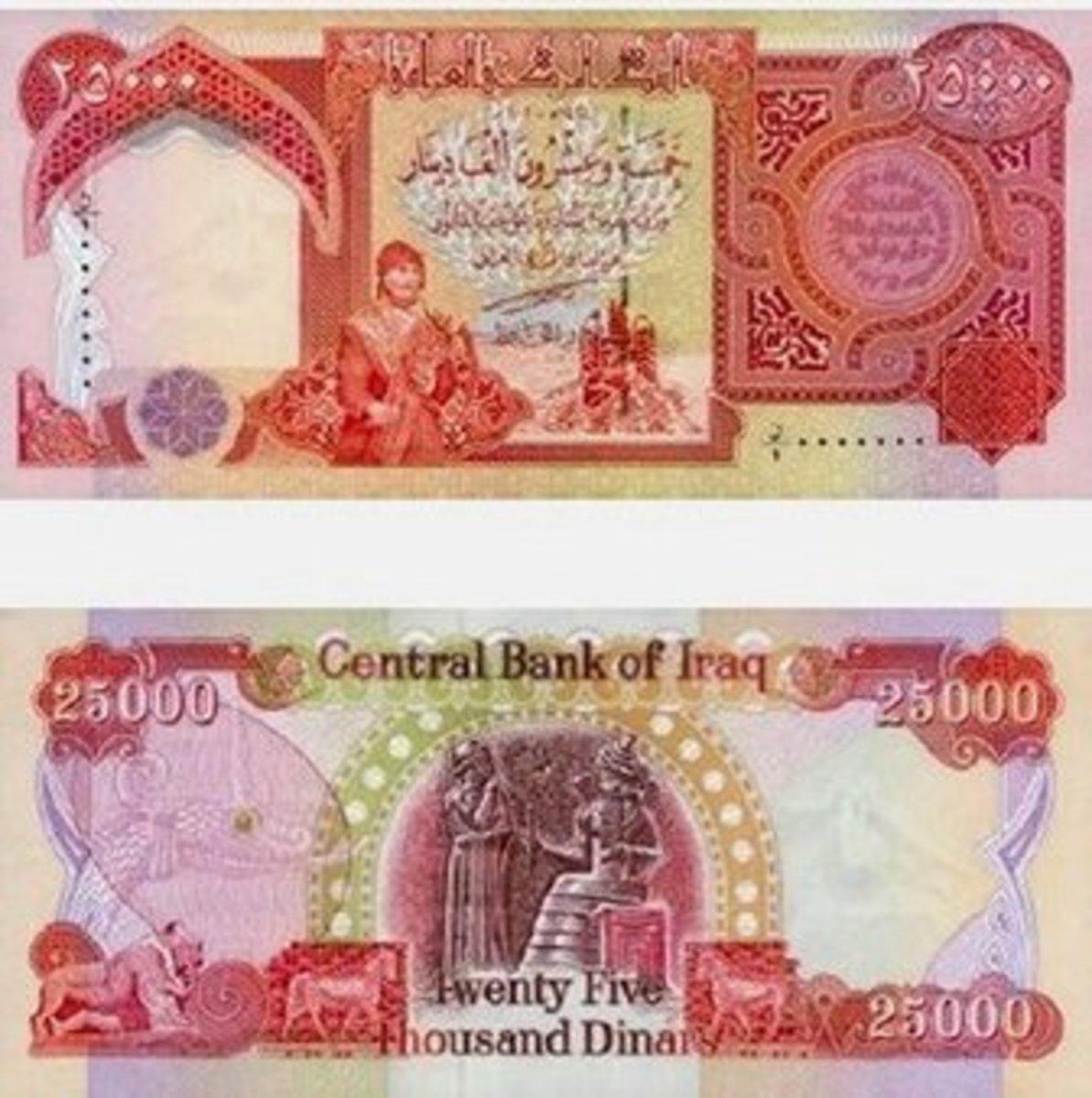 25000 Iraqi Dinar Note