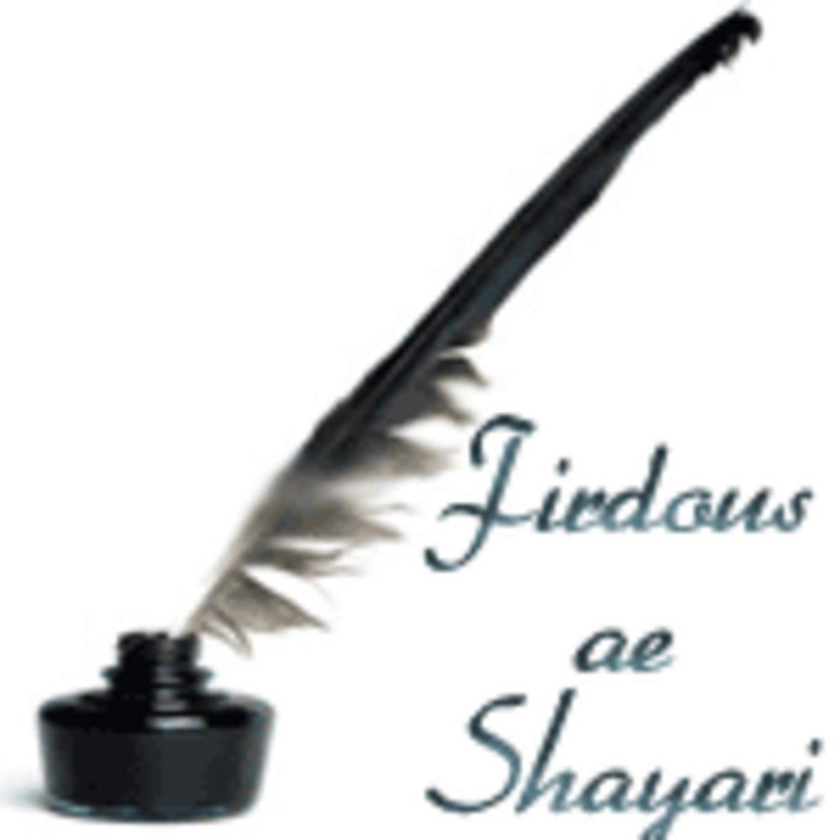 compliment-shayari-with-english-translation