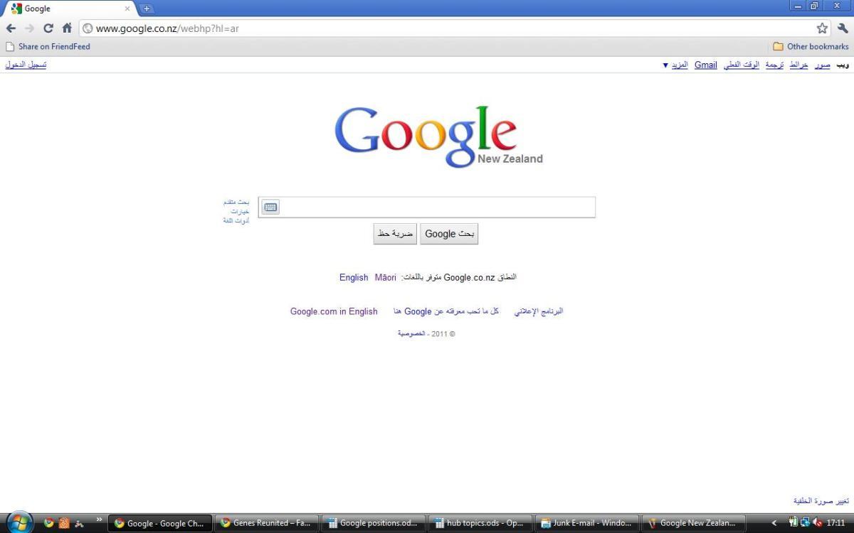 Google New Zealand in Arabic