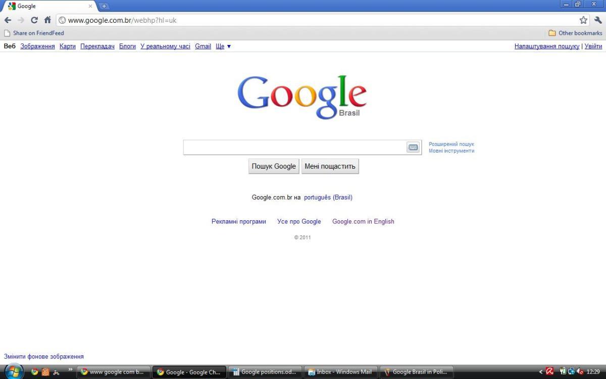 Google Brasil in Ukrainian