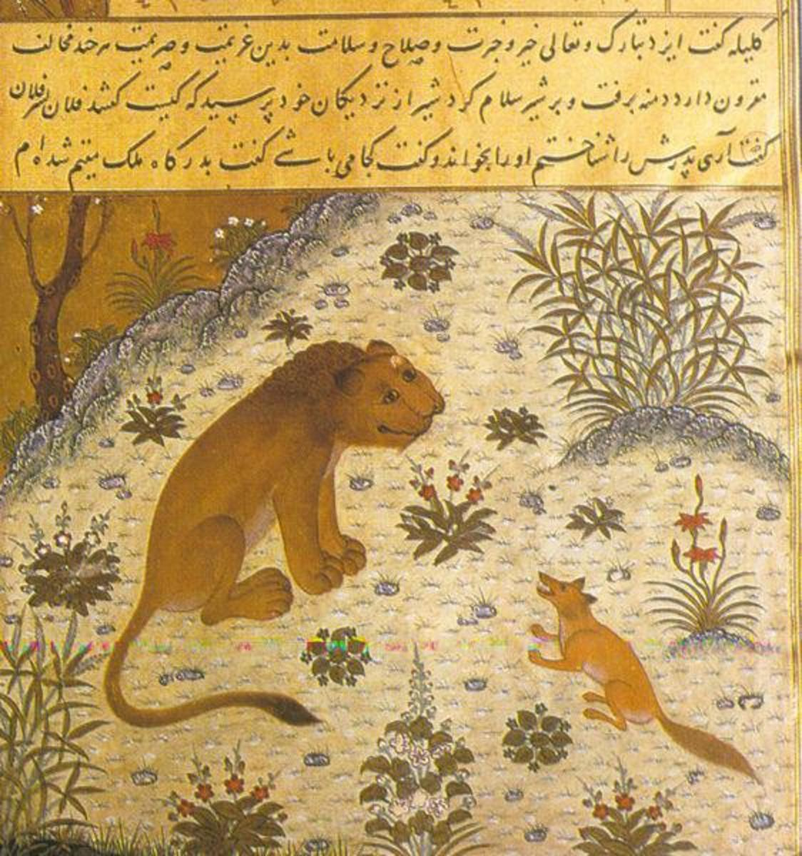 The Lion and the Bull- medieval Arabic illustration