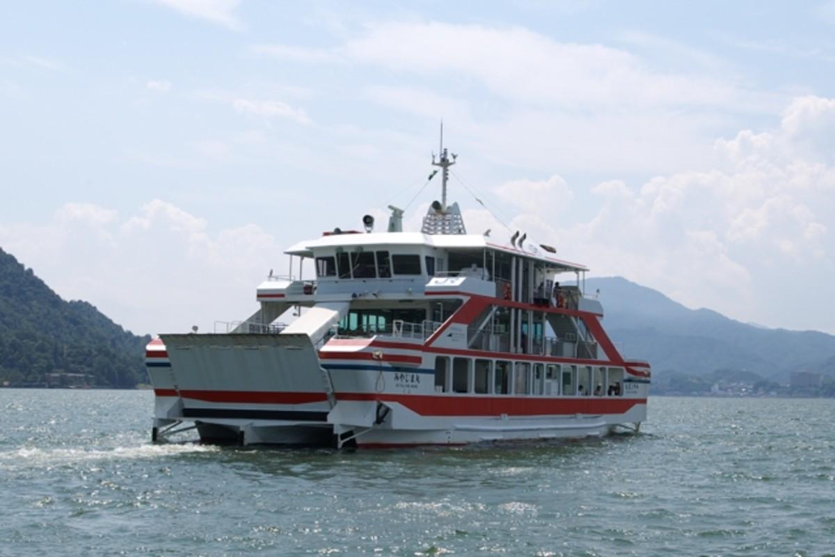 Small local ferry.