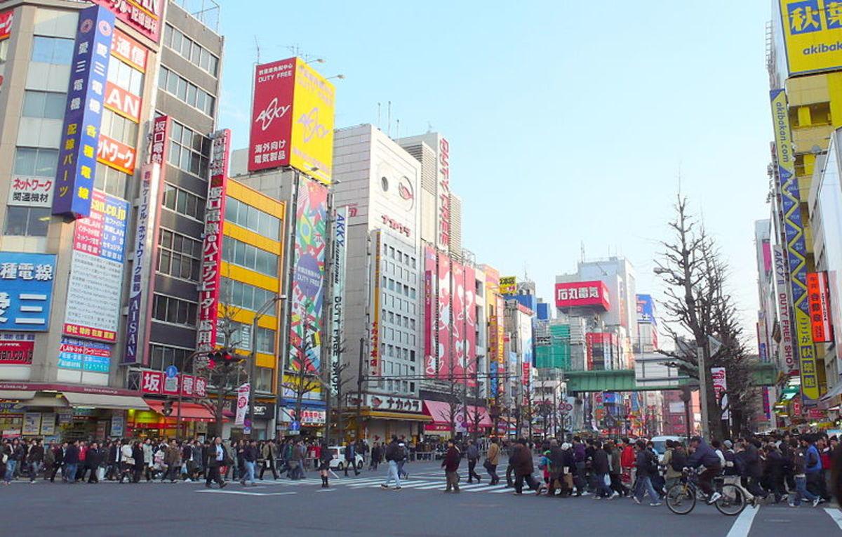 Akihabara or Akihabara Electric Town. district of Tokyo. Large electronics trade center.