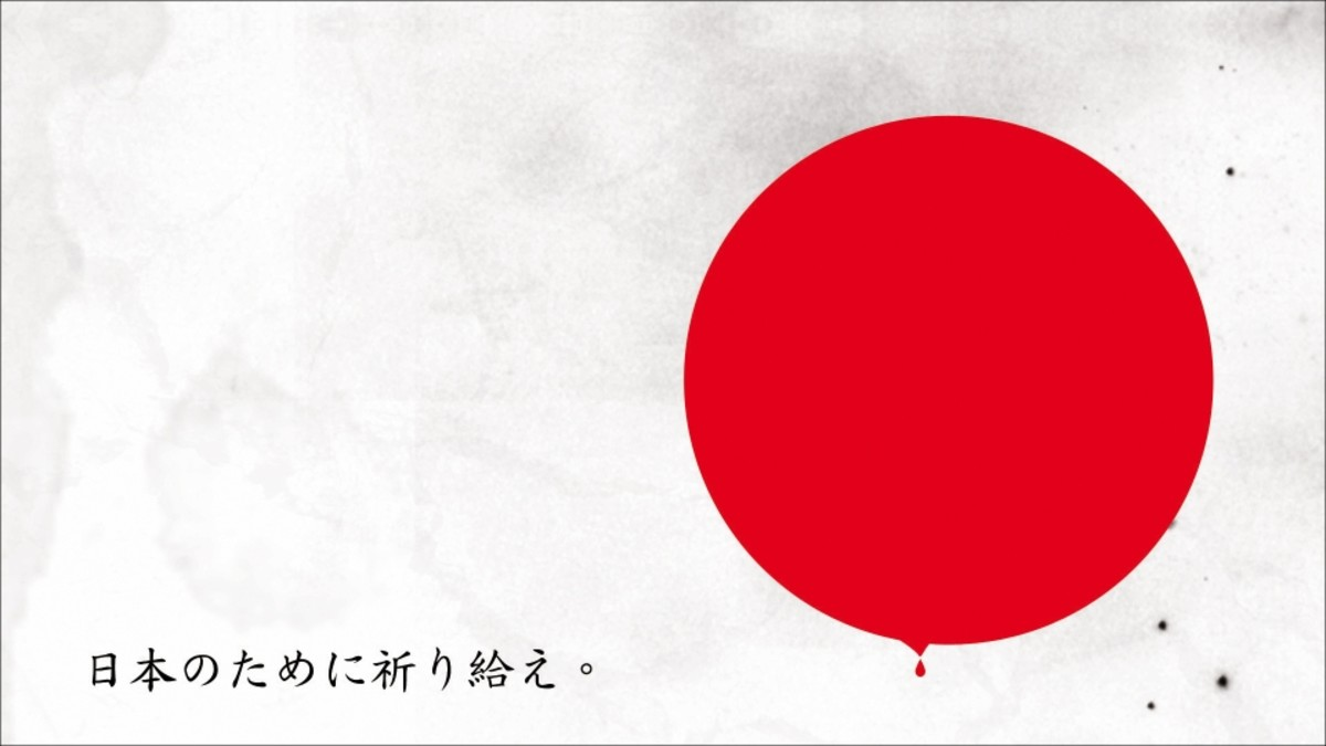 facts-of-japan-technologically-advanced