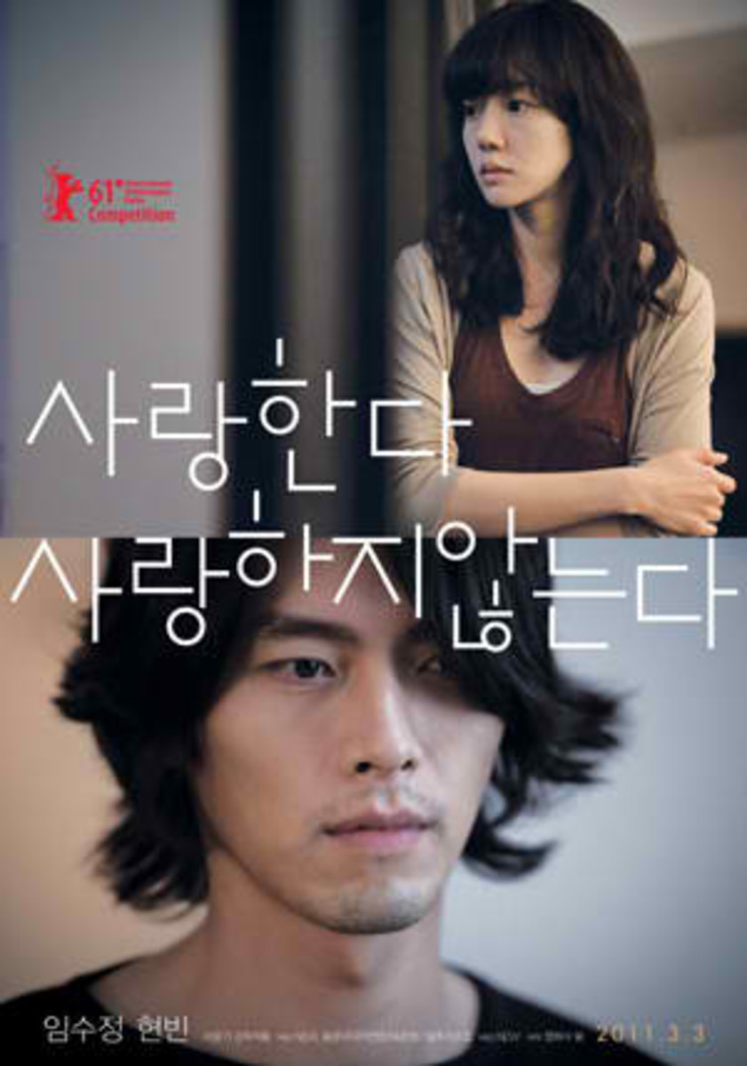 Come Rain, Come Shine (movie, 2011)