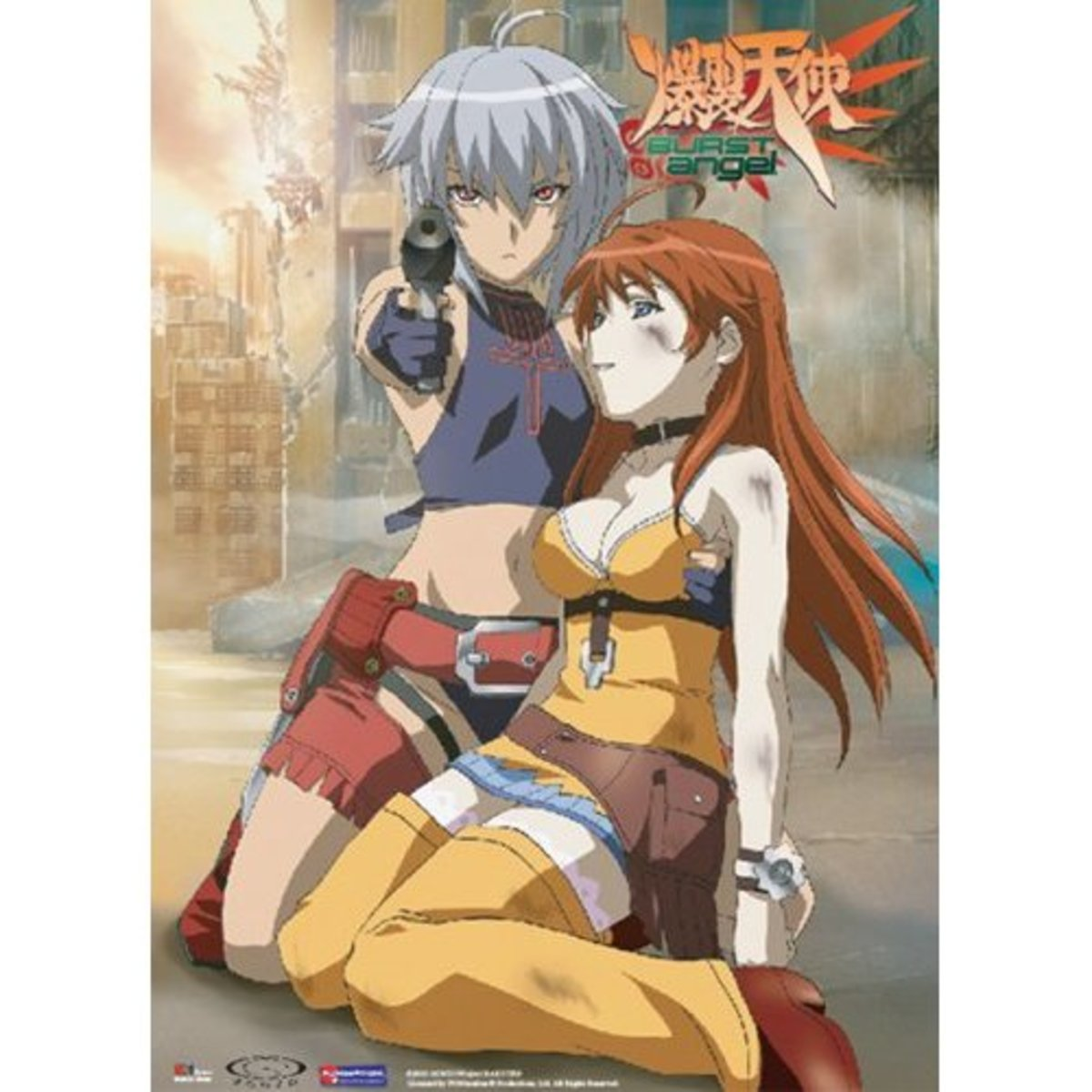 A common scene from the anime, it shows Jo saving Meg after she was kidnapped.