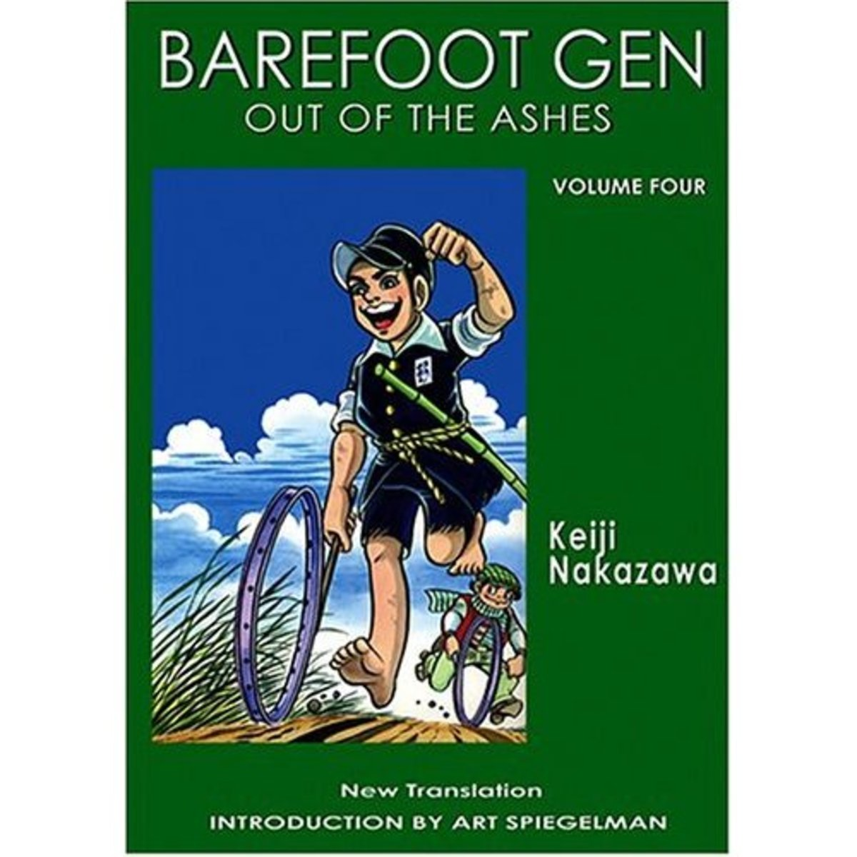 Japanese Manga Comic Books Barefoot Gen