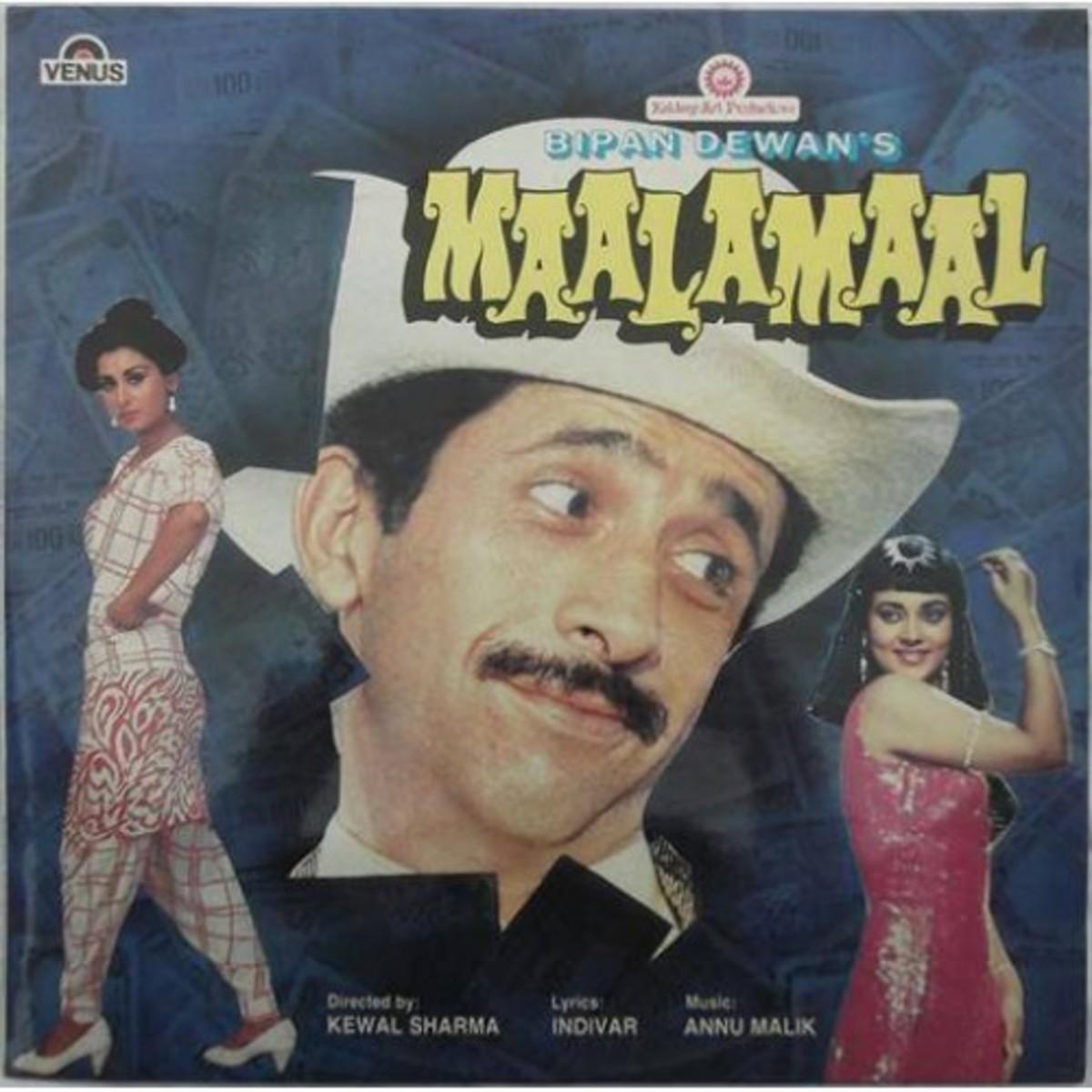 Official cover photo of Maalamaal
