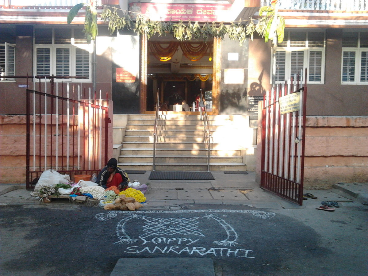 A rangoli in front of a temple on the festive occasion of Sankranti or Pongal.