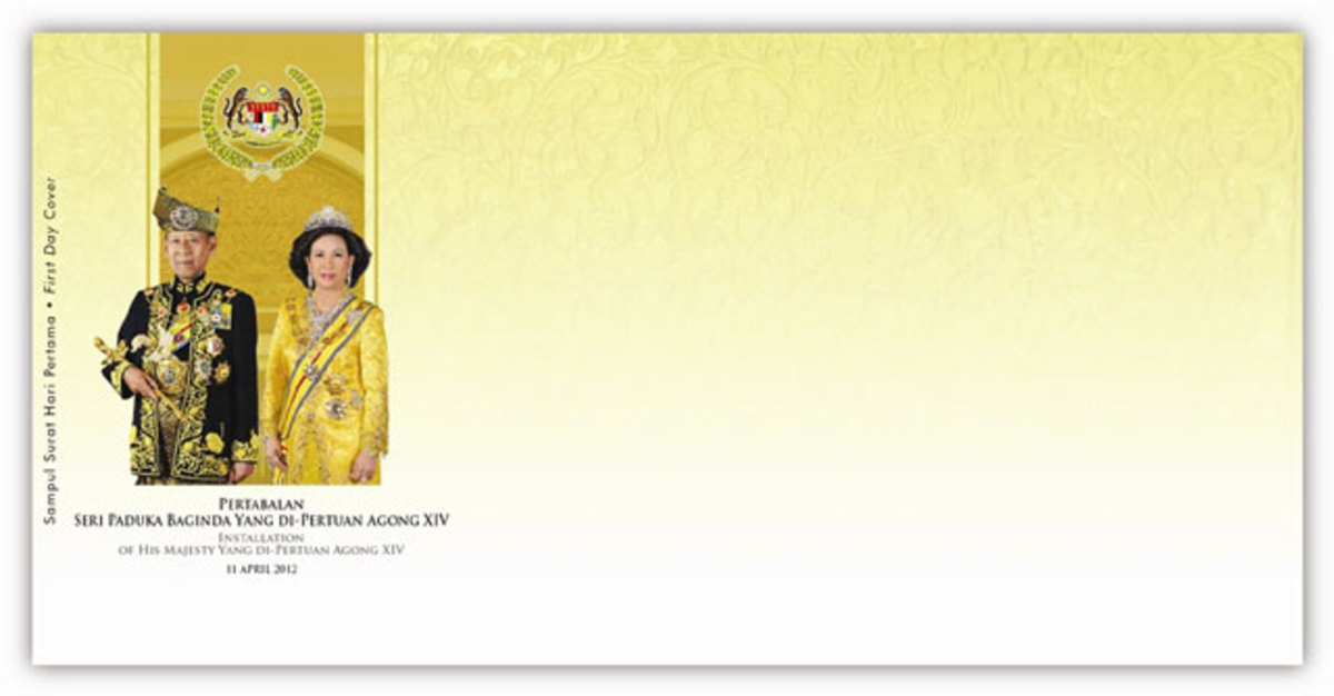 PHOTO 2: 14th Agong Installation First Day Cover Value : 50sen