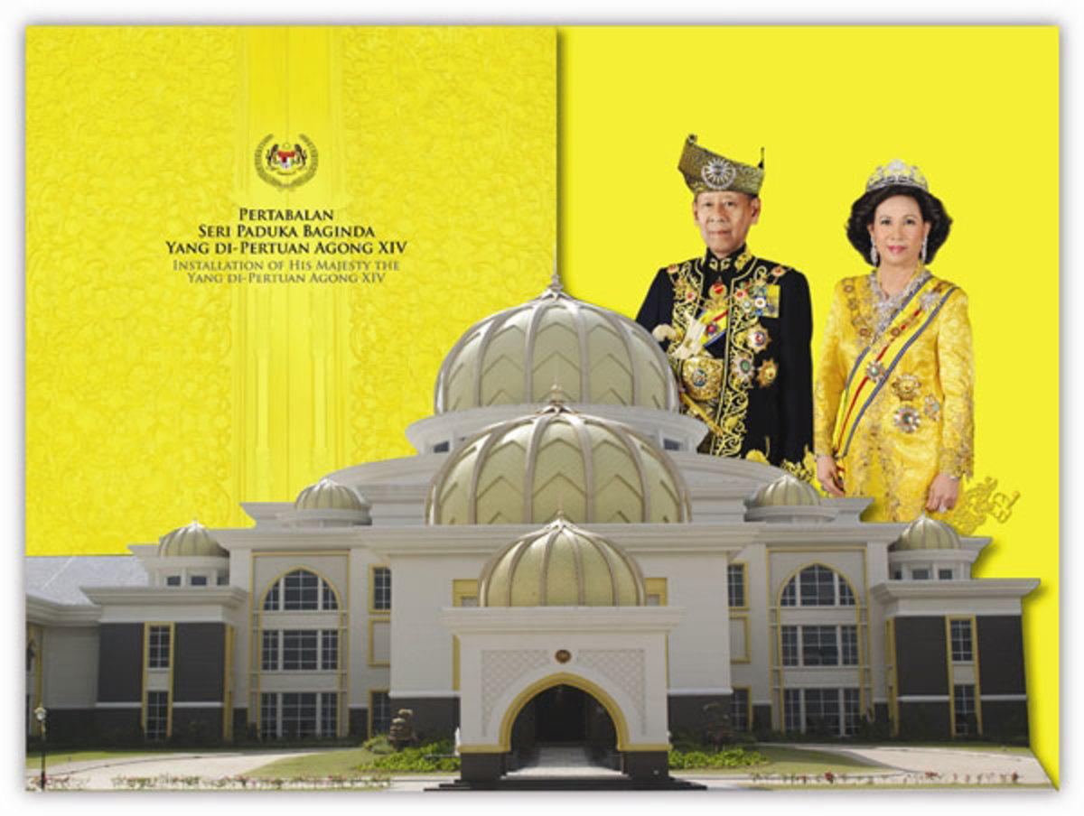 PHOTO 6  Malaysia New Ruler Folder sells for  RM 5.50. The folder also features the new Istana or Palace that was completed late 2011.