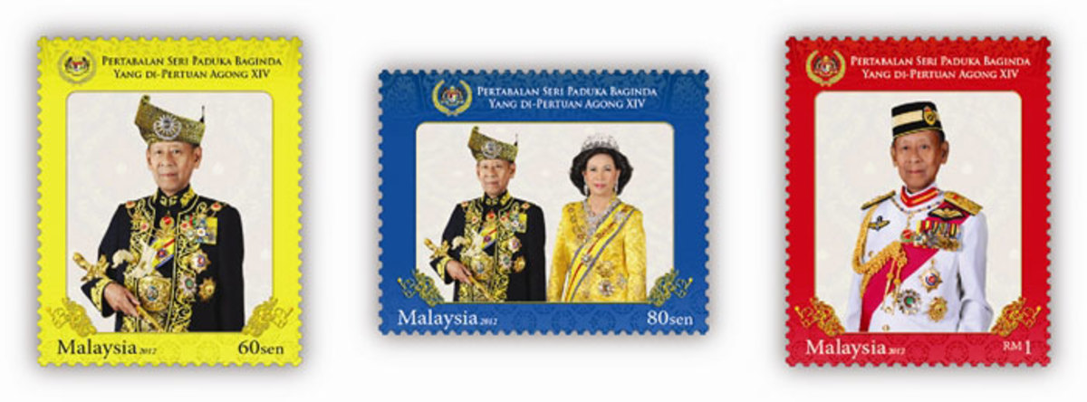 Pos Malaysia Commemorative Stamps that Celebrates the 14th Agong Installation
