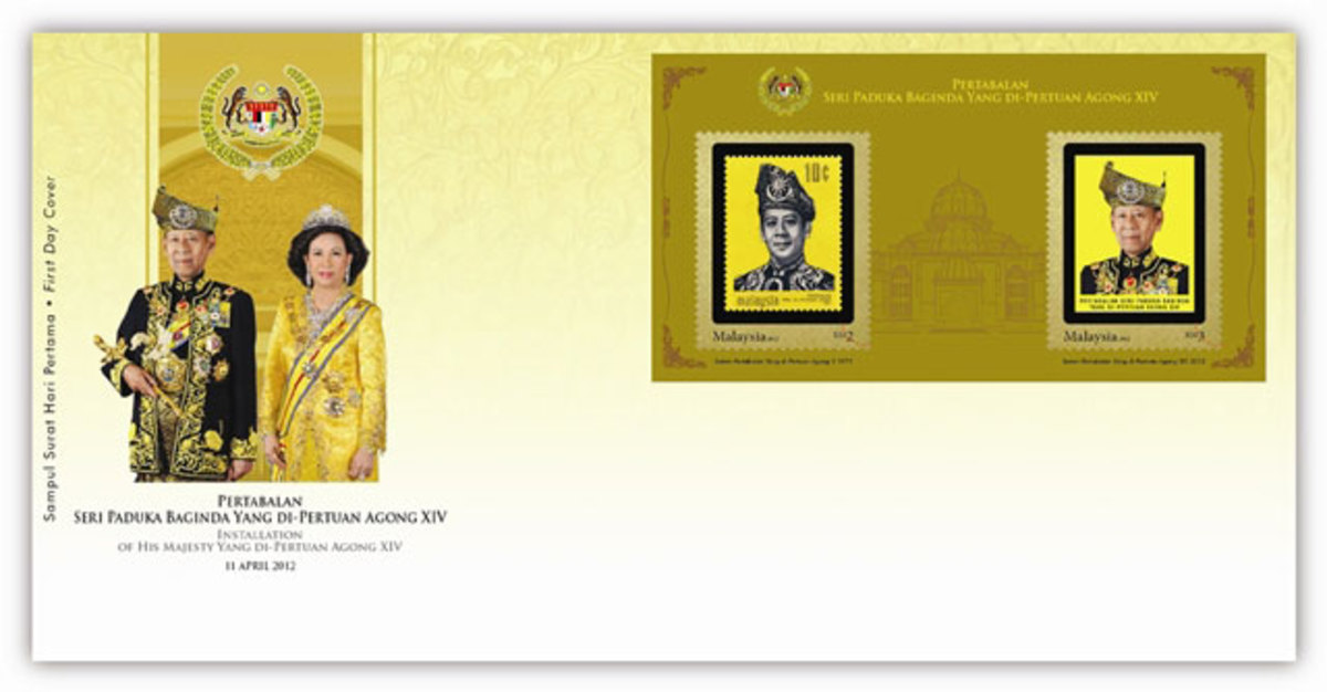 PHOTO 5: Agong Installation First Day Cover with Miniature Sheet Value: RM5.50