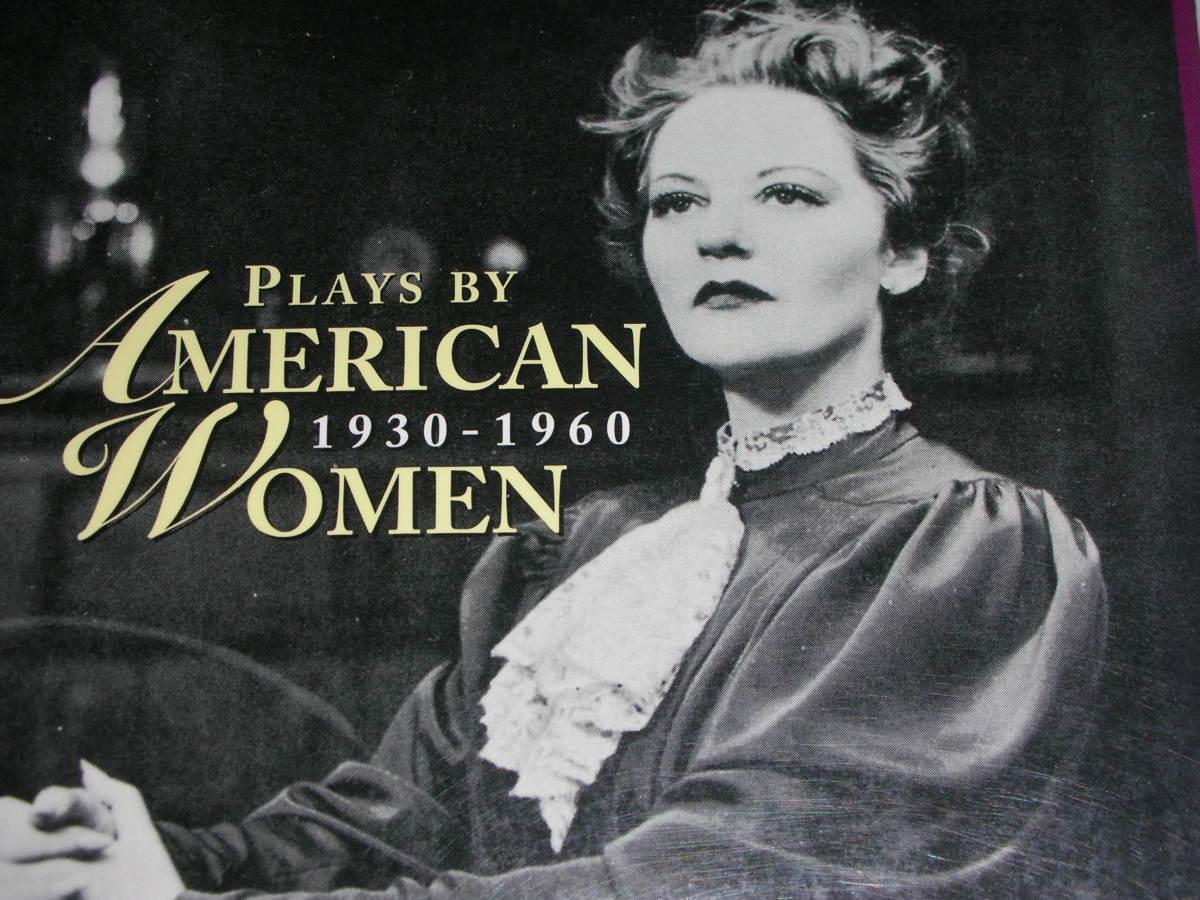 Upper portion of anthology cover