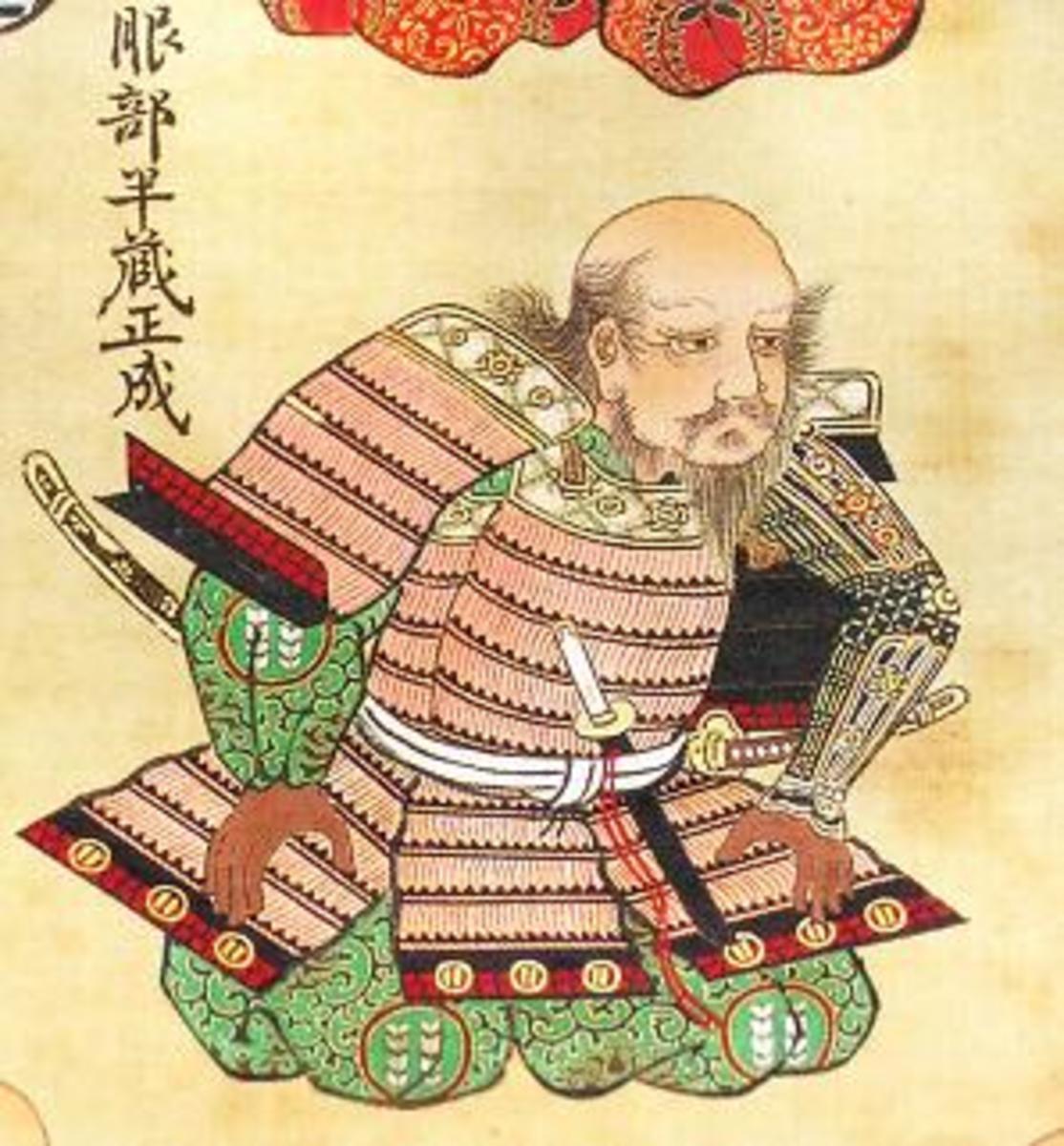 Hattori Hanzo: Ninja Master