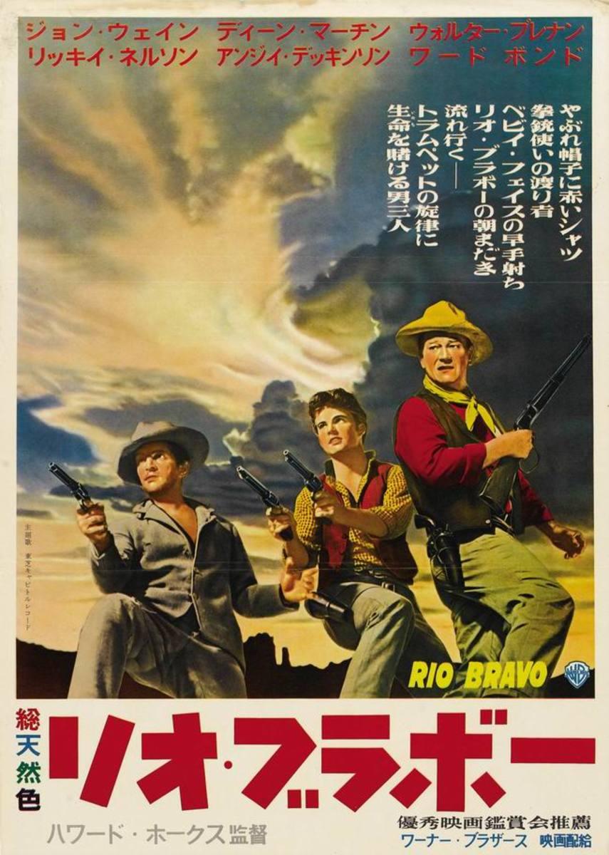 Rio Bravo (1959) Japanese poster