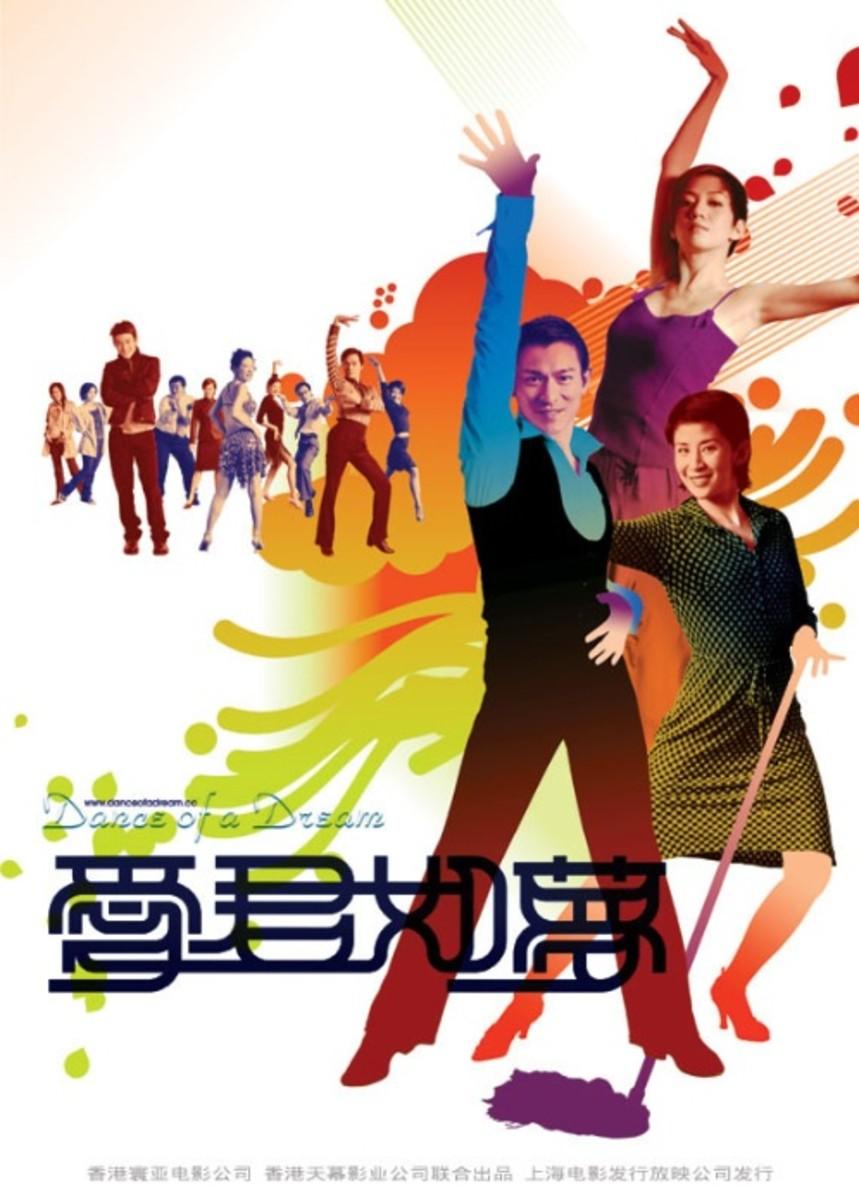 Dance of a Dream (2001)