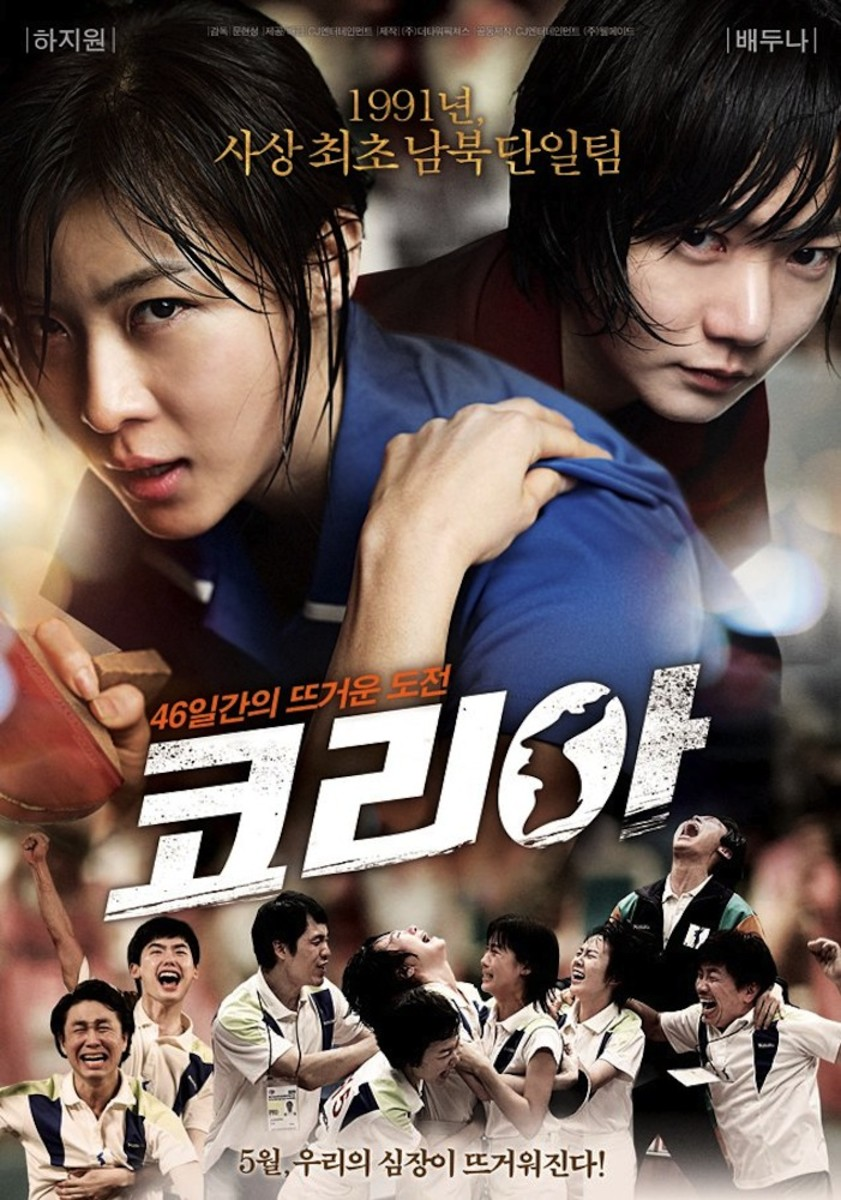 Ha Ji Won's Movie