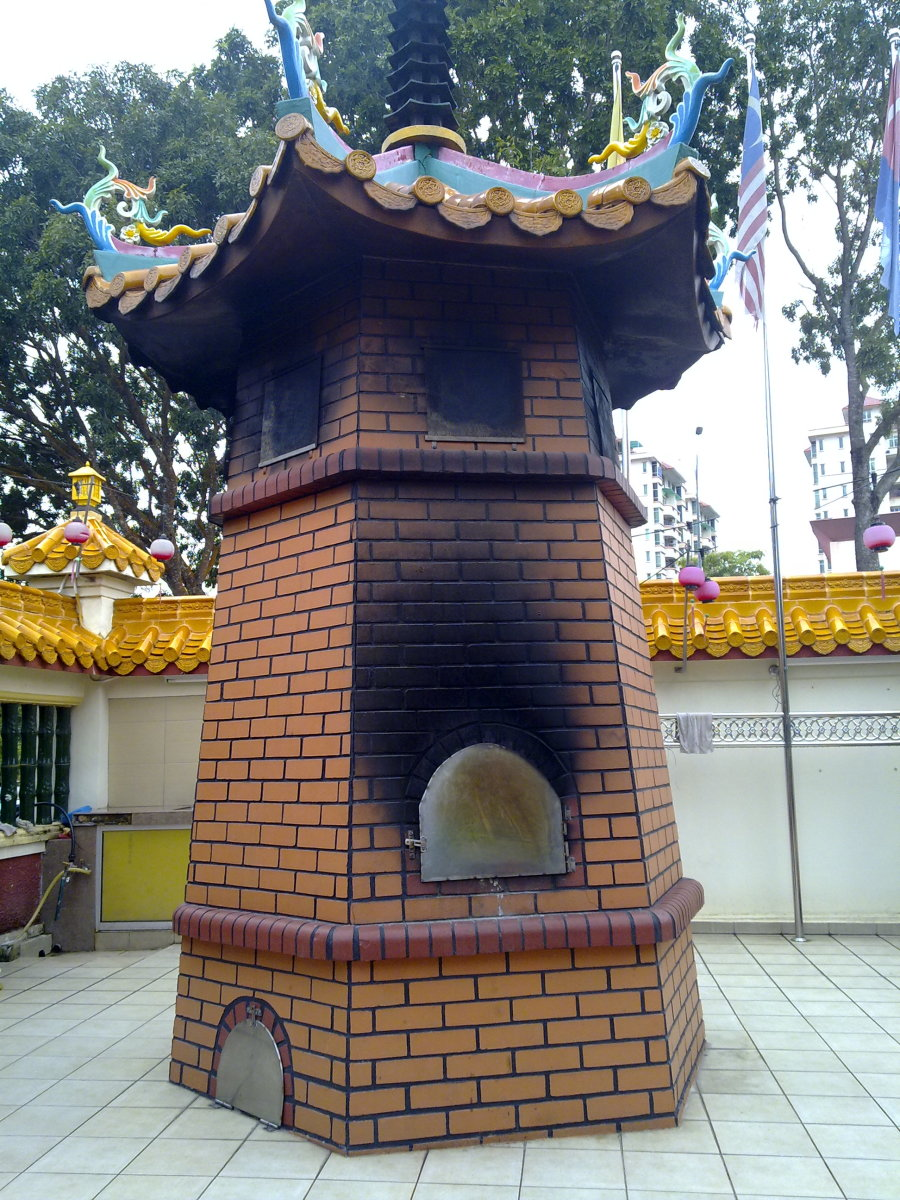 Blacken Pagoda Furnace with a small door to close the ashes from flying everywhere