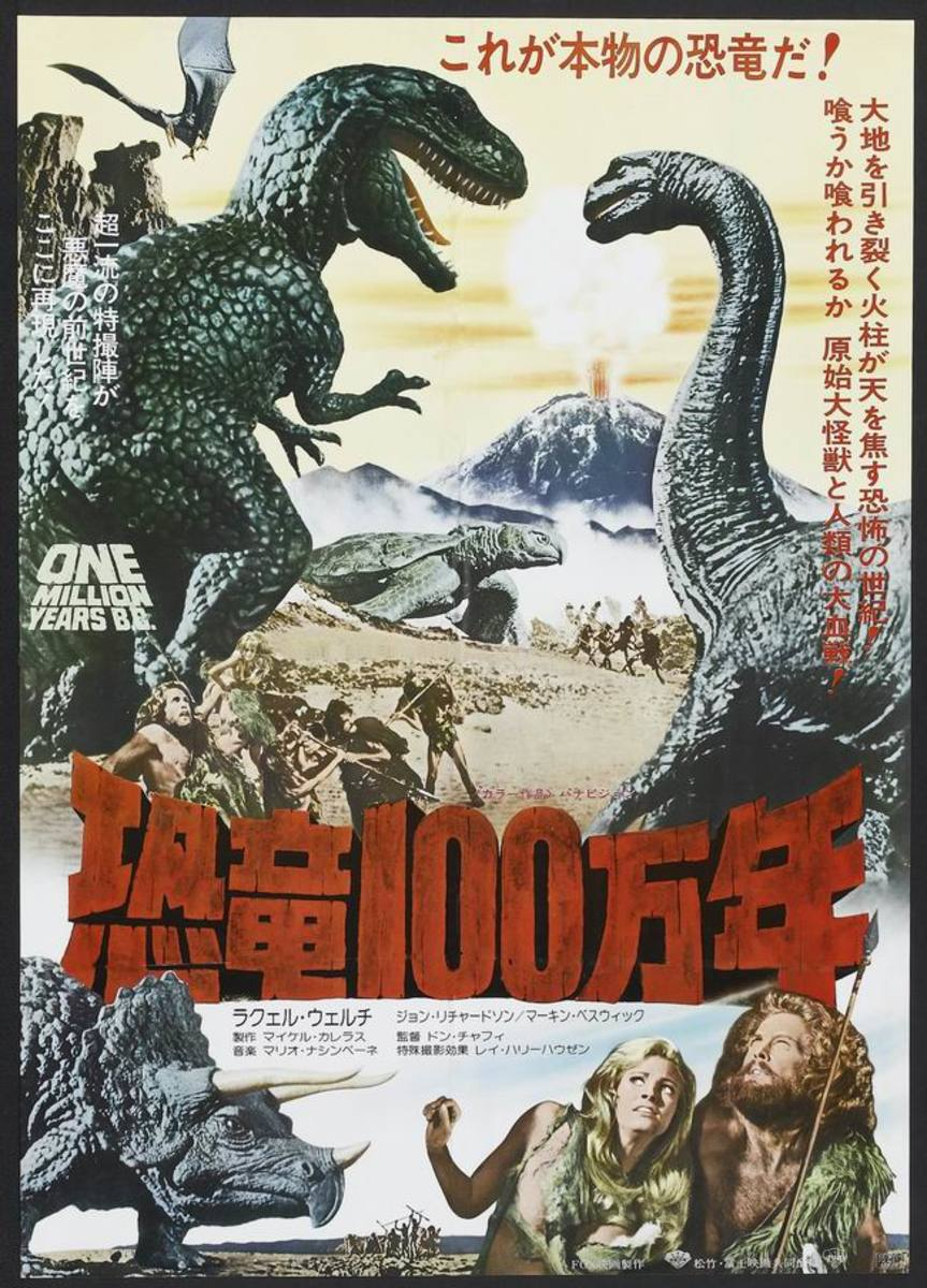 One Million Years B.C. (1966) Japanese poster
