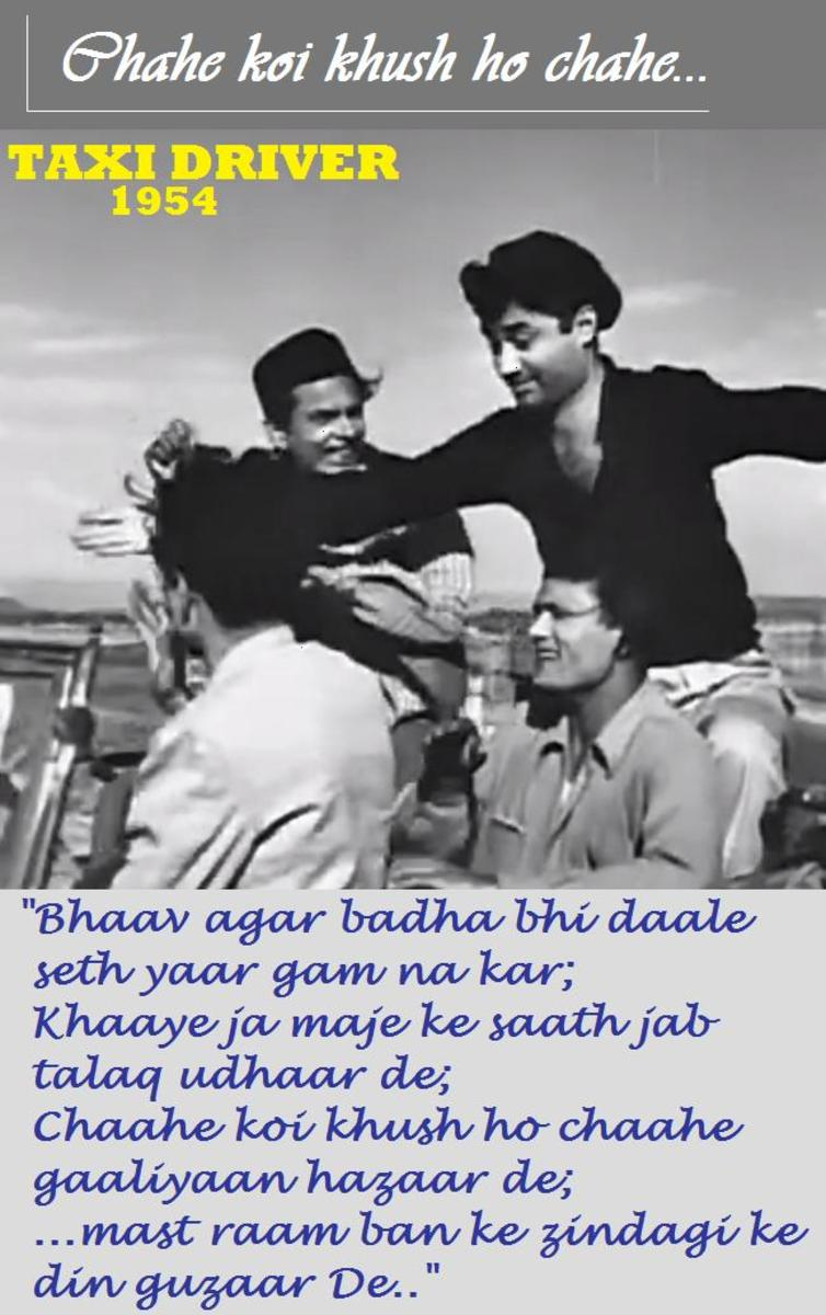 Dev Anand in Taxi Driver - One of the best versions of carefree life in Hindi movies, and one of the earliest as well